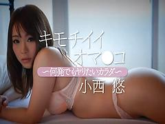 Pretty Japanese model with round ass rides cock as a cowgirl